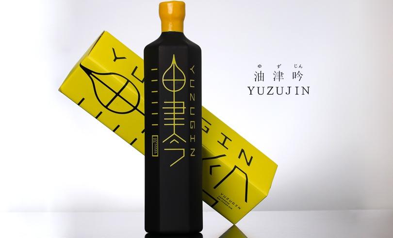 油津吟 YUZUGIN