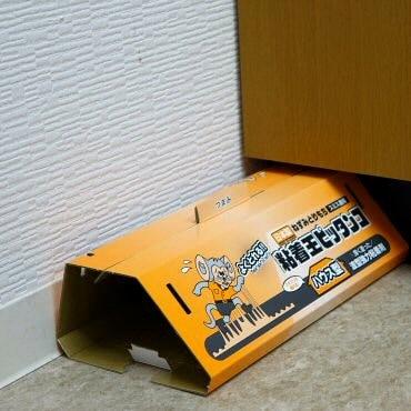 ネズミ粘着シート ハウス型
