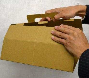 粘着シートの誤着防止 トラップカバー 1枚 ネズミ捕りEL