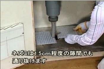 業務用ネズミ防鼠板アルミEL 2枚入 鼠の侵入を防ぐ金属板