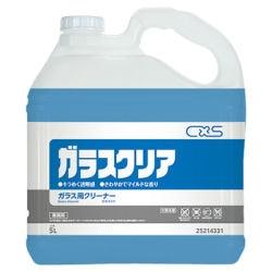 ガラスクリア(液体)