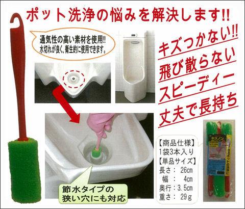 株式会社イーライフ キズノン 目皿ポットクリーナー