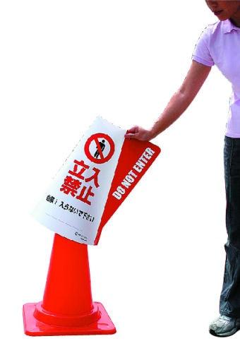 有限会社アプソン 70cm用コーンカバー