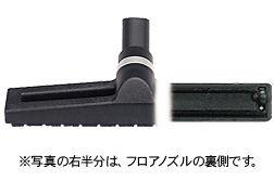 ニュマティックパーツ フロアーブラシ40cm [38mmタイプ] [NVB 31D]