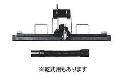 ニュマティックパーツ 固定スクイジーセット [71cmラバー] [Kit C2]
