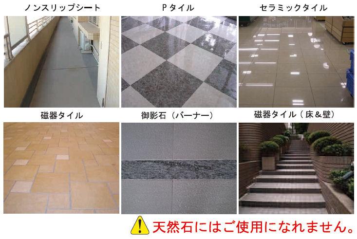 株式会社TOSHO コスケム ヌリッパー