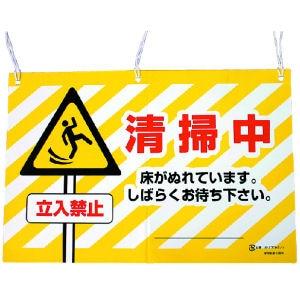 有限会社アプソン 吊り下げパネル(ヒモ付)【5枚】 [6090]