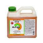 除草剤 サンフーロン液剤 2L