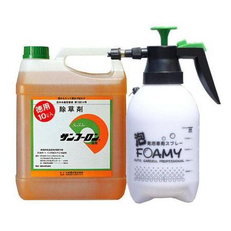 サンフーロン液剤 10L+噴霧器セット