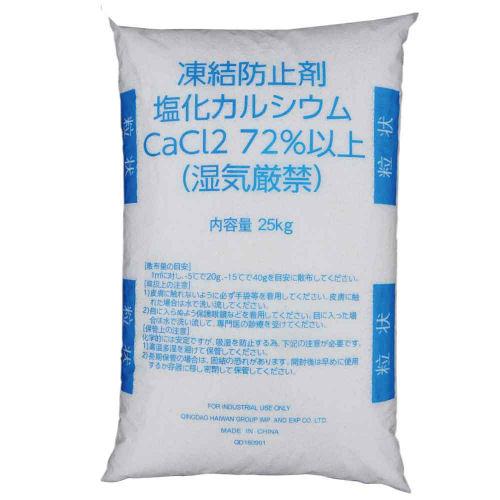 ジャパンソルト株式会社 凍結防止剤 塩化カルシウム 粒状タイプ