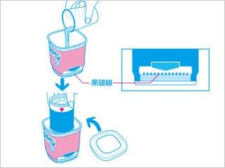 ライオン水ではじめるバルサン 6-8畳用 [12.5g] 【第2類医薬品】