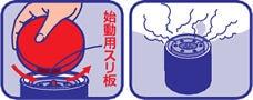 金鳥 キンチョウジェット 煙タイプ 6-8畳用 [15g] 【第2類医薬品】