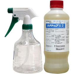 小型噴霧器プレゼント付きレナトップ水性乳剤