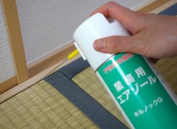 キルノックG 420ml&スミスリン粉剤 350g住化エンバイロメンタルサイエンス株式会社
