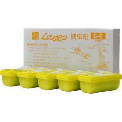 ムシポン捕虫紙 S-6(5個入り)