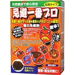 http://www.elife.jp.net/shopdetail/000000007844/