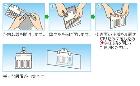 ピュアゾーン・コパイバ・カセット