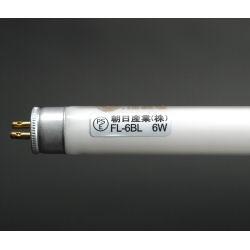 誘引ランプ FL-6BL