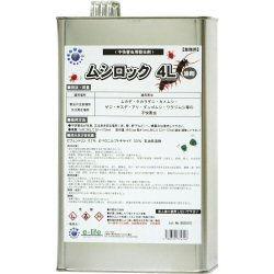 ムシロック油剤4L