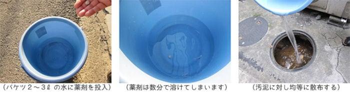 昆虫成長制御剤 スミラブ発泡錠EL0,5g×1000錠