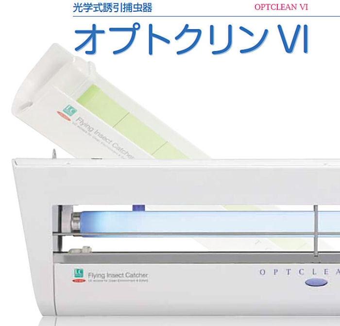 オプトクリン捕虫紙S-20
