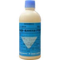 三井化学アグロ株式会社ベルミトール水性乳剤アクア 500ml