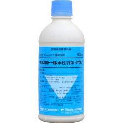 ベルミトール水性アクア