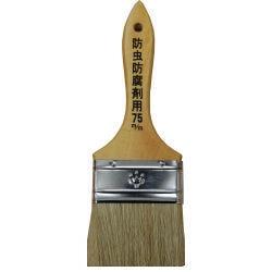 防虫防腐剤用ブラシ75mm