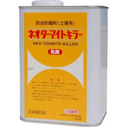ネオターマイトキラー乳剤
