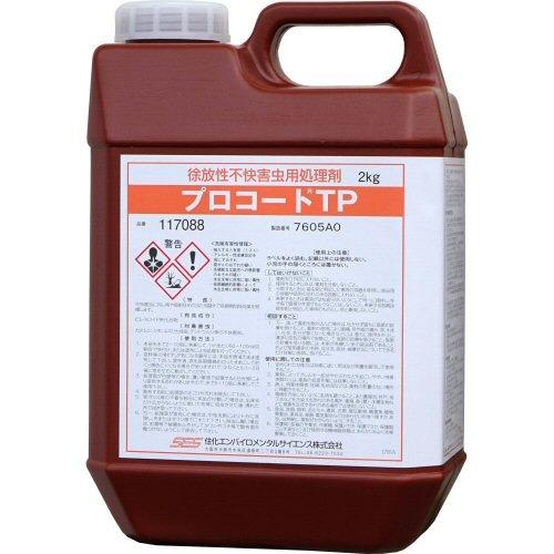 ゴキブリ駆除用即効・持続タイプの殺虫剤エヤローチA 420ml