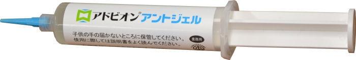 シンジェンタジャパン株式会社 アドビオン アントジェル