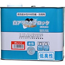 白蟻駆除木部処理剤木部処理用 ミケブロック 2L