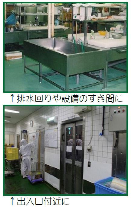 株式会社トパック アフピリン忌避剤 (害虫忌避用)