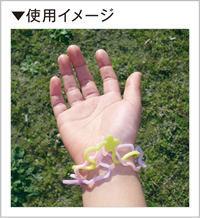 大日本除虫菊株式会社 虫よけ香リング[カオリング]