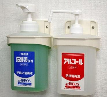 アルボース石鹸液G-N用泡タイプハンドソープボトル ホルダーセットP-1 1000ml (薬剤は別売り)