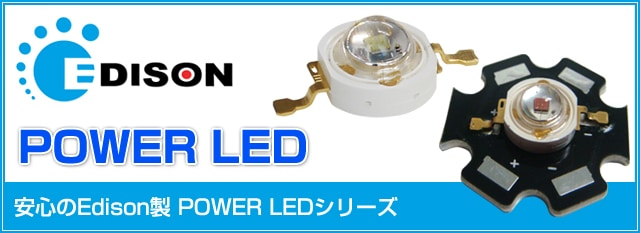 Edison POWER LED