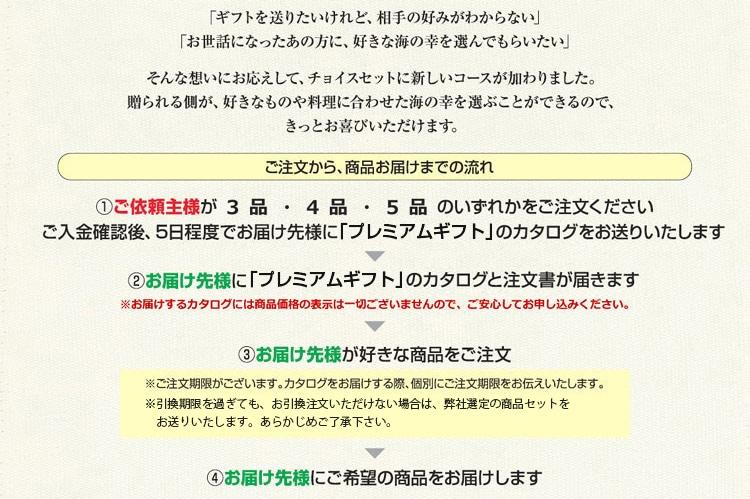 吉祥コース(お届け先様が選ぶ)4品