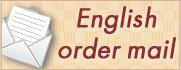 englishodermail