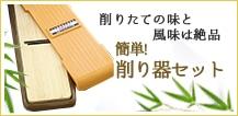 送料コミコミ商品