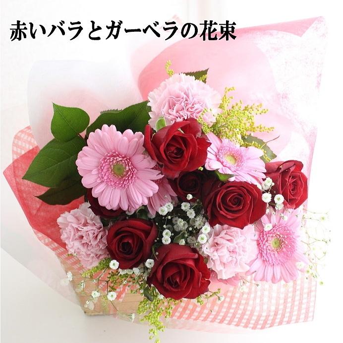 赤バラとガーベラの花束,Kankan Flower Shop