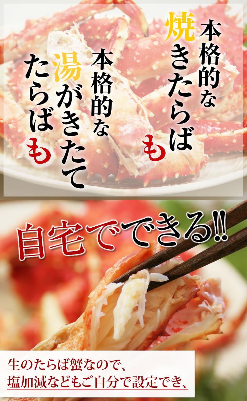 身が殻の内側にへばりついてしまいますが、焼蟹にする場合は、蟹の両脇を焼く前に切ってから焼いてください。