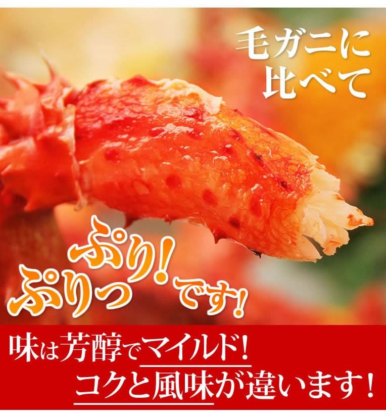 花咲蟹はタラバガニと同じヤドカリ科