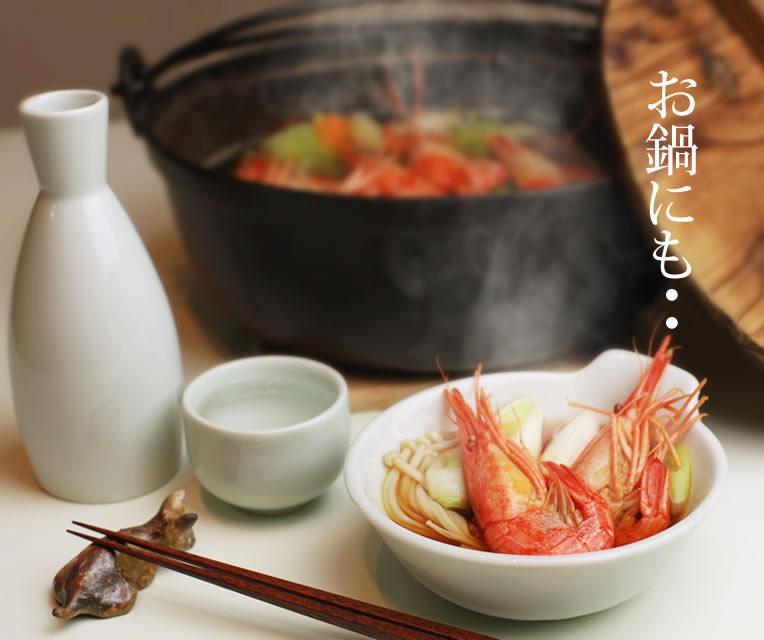 ボイルシマエビ-お鍋