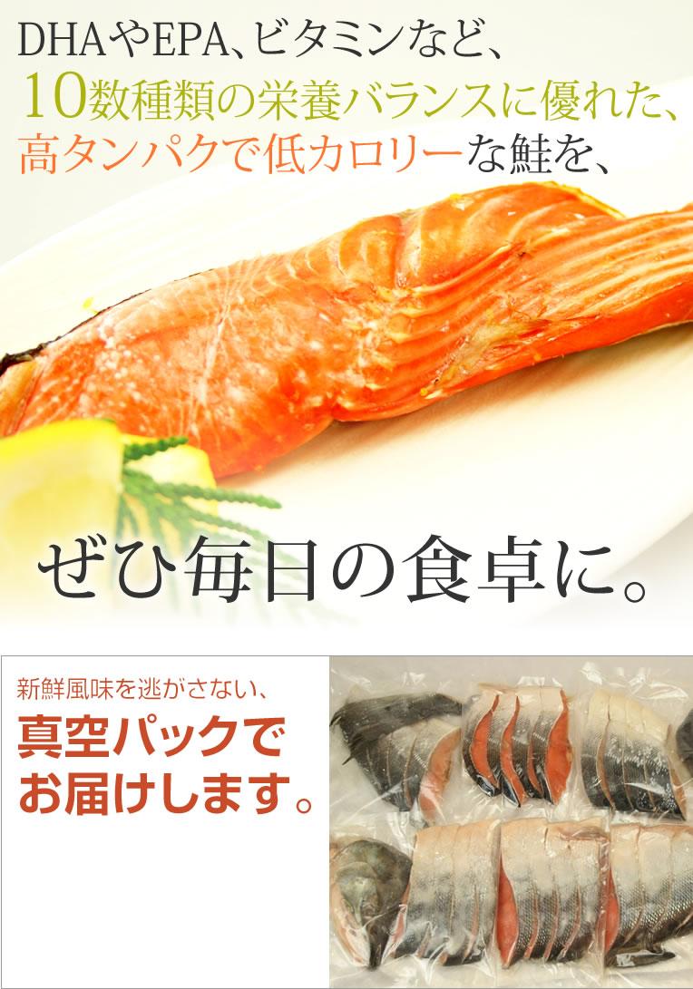 甘塩造り,熟成新巻鮭 新鮮風味を逃がさない、真空パックでお届けします。提携漁師さん手造りの無添加いくらとセットでどうぞ。