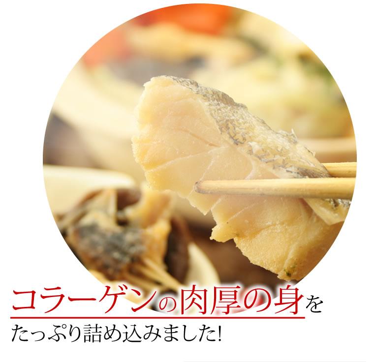 カジカ・タラ鍋セット