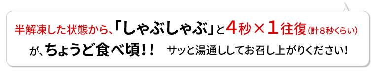 """""""ズワイ蟹しゃぶしゃぶ動画"""