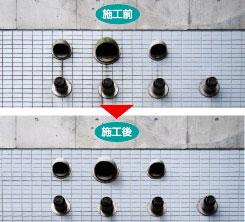 親水コートミニセット/ガラスコート前処理ポリッシュ