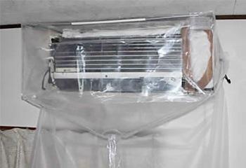 エアコン洗浄シート壁掛け用
