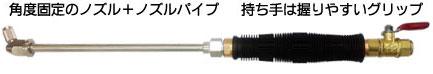 丸山 エアコン洗太郎ジュニア/快適作業