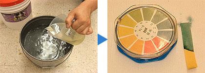 イーグルフロアリンス/希釈した状態の剥離剤pH